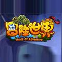冒险世界网页游戏最新开服表