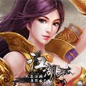 江湖网页游戏最新开服表