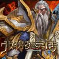 北欧英灵传网页游戏最新开服表
