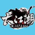 大江湖网页游戏最新开服表