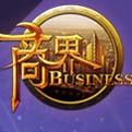 商界网页游戏最新开服表