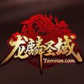 龙麟圣域网页游戏最新开服表