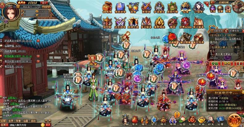 武动苍穹游戏截图