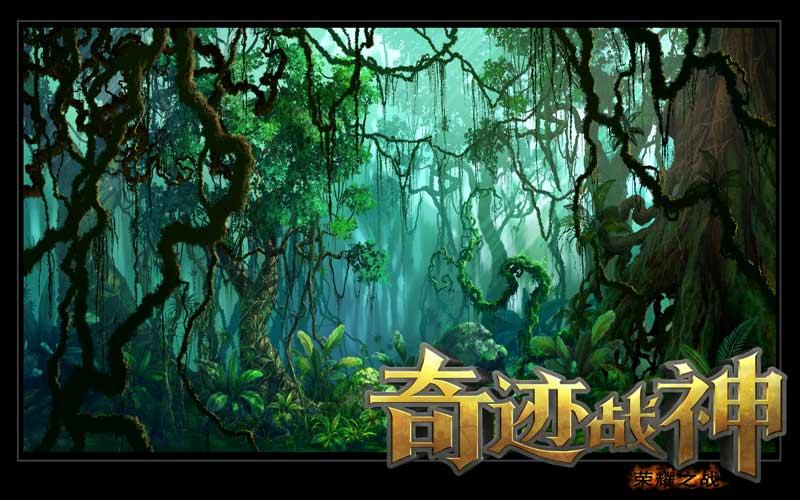 碧影海湾雨林海报