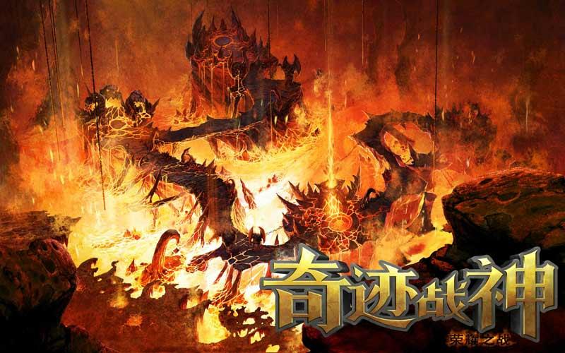 梦境第4层-地狱概念图