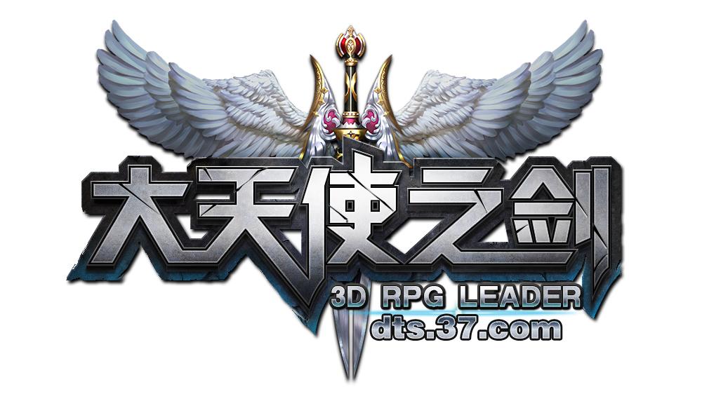 大天使之剑logo