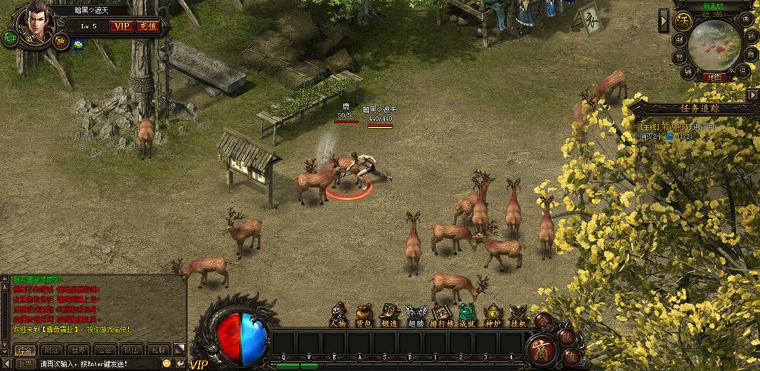 传奇霸业游戏截图
