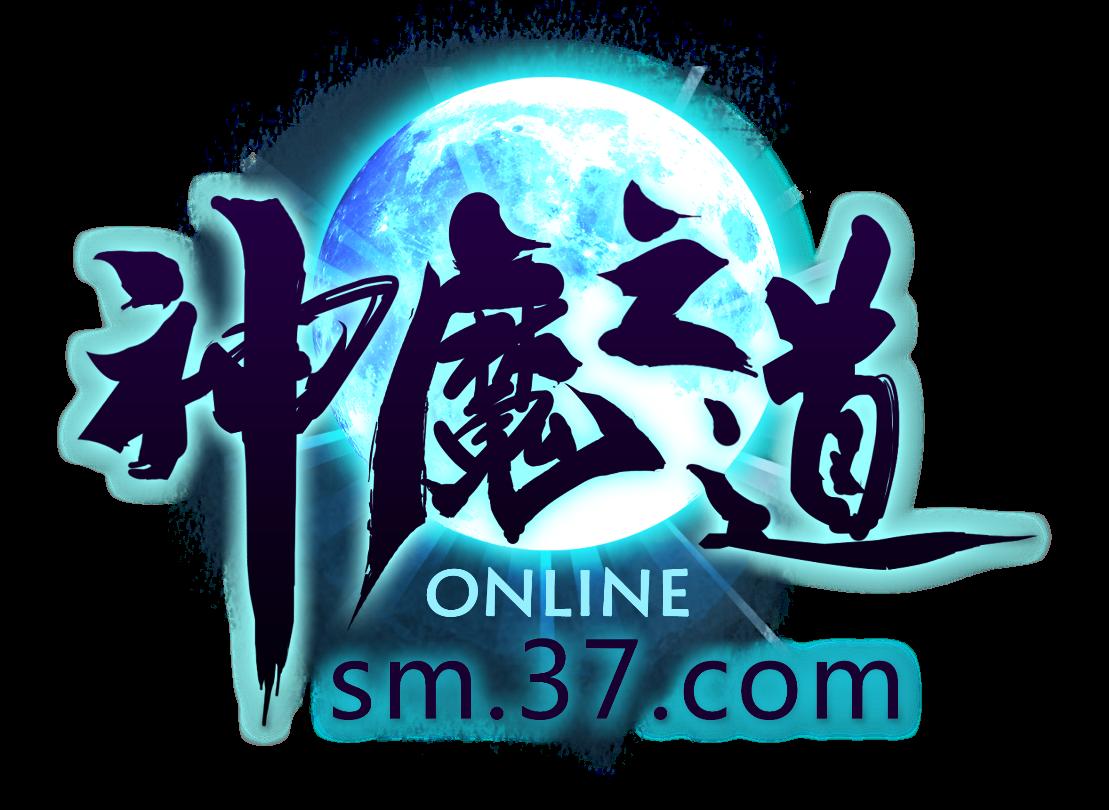 神魔之道logo
