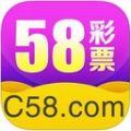 58彩票(手机彩票客户端)