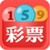159彩票