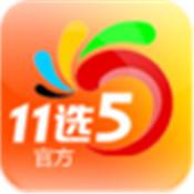 浙江11选5