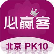 必赢客北京PK10