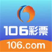 106彩票官网