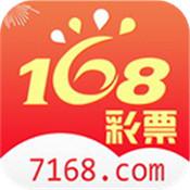 168彩票安卓版