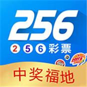 256彩票安卓版