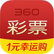 360彩票安卓版