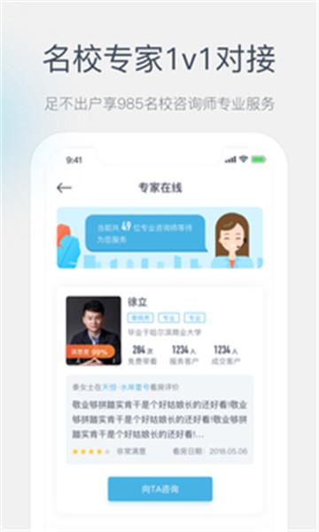 下载理_居理新房下载_居理新房app下载_9k9k应用市场