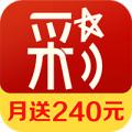 全民彩票app