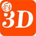 福彩3D彩票APP