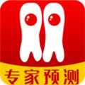 双色球预测大师app