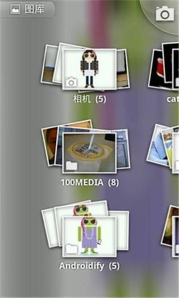 3D圖庫截圖