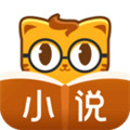 七貓精品小說