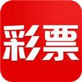 三彩彩票app