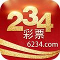 234彩票app