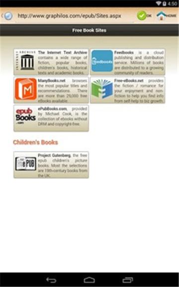 ePub 閱讀器截圖