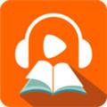 聽書神器app