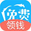 免費小說app