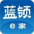 蓝领e家app