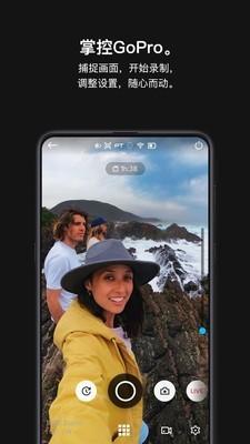 极限照片GoPro截图