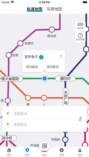成都地铁截图