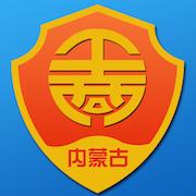 内蒙古企业登记e窗通