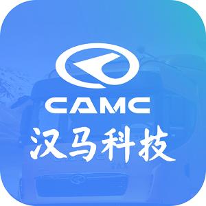 汉马智能网联
