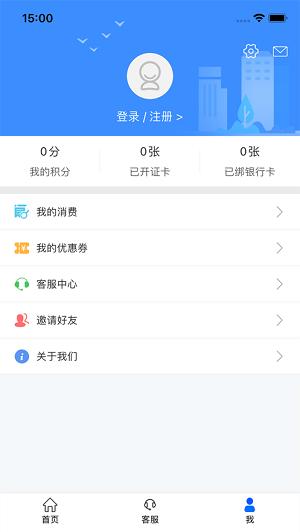 荆州公交截图