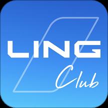 ling club