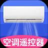 空调智能遥控