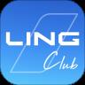 五菱ling club