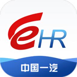 中国一汽HR自助系统