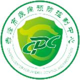 赤峰疾控中心
