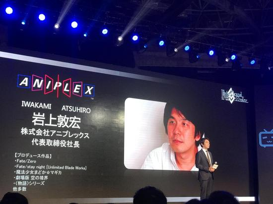 《Fate/Grand Order》iOS版9月29日首发 陈坤出席发布会