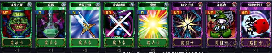 决斗之城融合卡组分享
