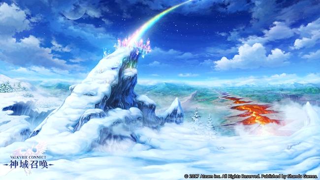 日本手游《神域召唤》原画曝光 「你的名字」既视感