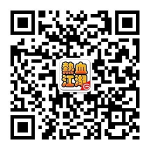 《热血江湖手游》寻宝:麒麟臂