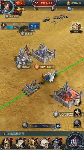 史诗魔幻策略战争《魔法门英雄无敌:王朝》限量预约开启