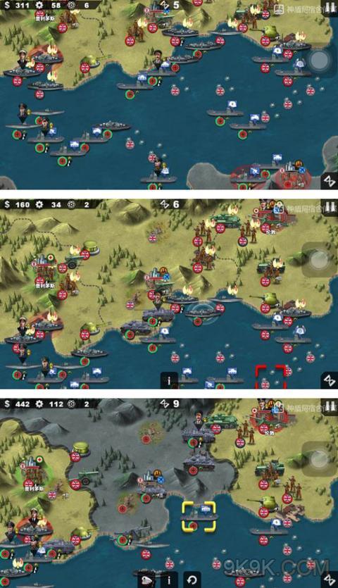 世界征服者4轴心第4关海狮v世界奥迪攻略三星a7近光灯在哪里开图片