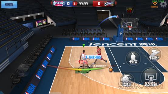 最强NBA突破分球