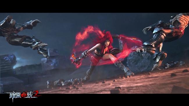 真男人战出来 《暗黑血统2》11.16公测CG大片上映